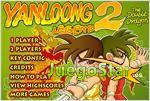yan loong legend 2 the double dragon yan loong leyenda 2 el doble dragon